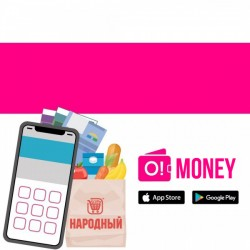 "Purchases in ""Narodnyi"" are more simple with О!Money purse."
