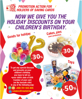 Offers for your children's birthdays